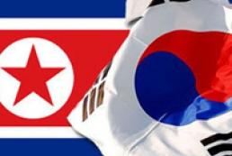 КНДР отменила перемирие с Южной Кореей