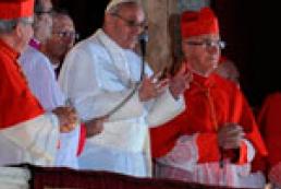 Избран новый Папа Римский – Франциск