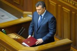 Депутаты на днях получат послание Януковича