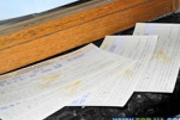 Именные железнодорожные билеты: Без бумажки ты букашка?
