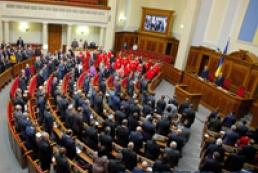 Оппозиция прекратила блокировать работу ВР. Заседание началось