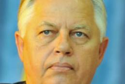 КПУ не будет голосовать, пока не отменят пенсионную реформу