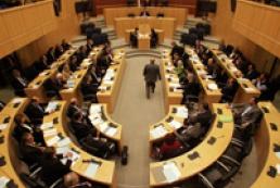 Парламент Кіпру відмовився вводити податок на депозити