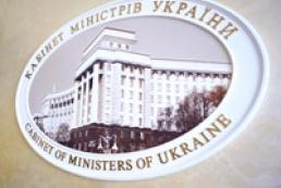 Правительство утвердило годовой план законопроектных работ