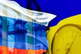 Россия назвала условие создания газового консорциума с Украиной