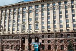 Рада зробила перший крок до виборів у Києві