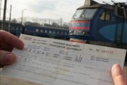 Именные ж/д билеты вводятся в Украине с 6 апреля