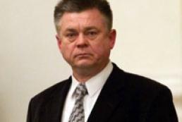 Рада позбавила Лебедєва депутатського мандата