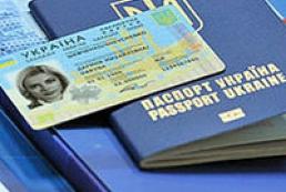 Кабмин утвердил образец биометрического паспорта украинца