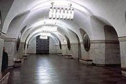 Станція метро «Вокзальна» працює у штатному режимі
