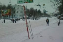 У Києві оголошена надзвичайна ситуація