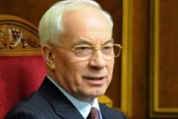 Азаров: Для входження у МС Україна повинна вийти із СОТ