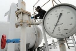 Украина хочет гарантий от РФ по объему прокачки газа в Европу