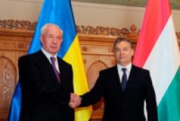 Азаров: Україна розпочала постачання газу через Угорщину