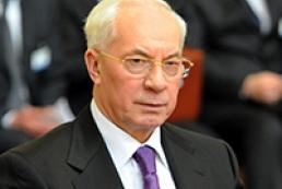 Азаров: Фінансова ситуація в Україні стабільна