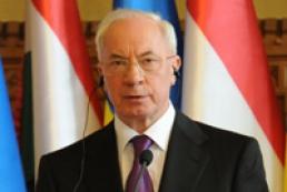 Азаров: С помощью Венгрии Украина совершила прорыв