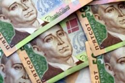 Міндоходів: Державний бюджет виконується стабільно