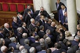 Депутати від «Батьківщини» заблокували президію Ради