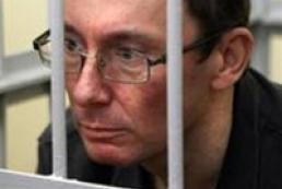 Лутковська просить Президента помилувати Луценка