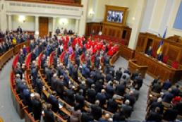 Рыбак надеется, что евроинтеграция сблизит депутатов