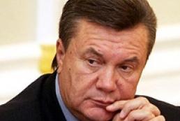 Комісія при Президентові розгляне помилування екс-міністрів
