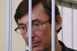 Луценко выпустили из тюрьмы
