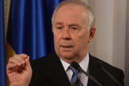 Рибак допускає =проведення референдуму про довіру ВР