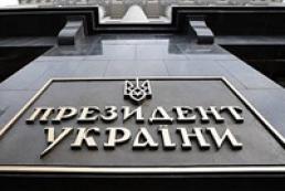 У Януковича надеются, что визовый режим с ЕС будет упрощен в мае