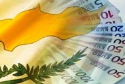 Спасение Кипра обойдется в €23 миллиарда