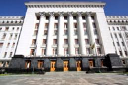Реформу самоврядування обговорюватимуть півроку