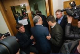 ВАСУ признал правомочным заседание большинства на Банковой