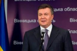 Президент поручил Кабмину подготовить изменения в госбюджет