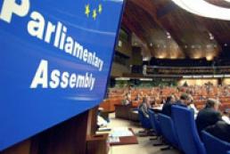 ПАСЕ призывает украинских политиков найти общий язык