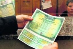 В апреле Ощадбанк произвел выплату по 20 тысячам казначейских обязательств