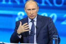 Путін розповів, чим загрожує Україні відмова від вступу до МС