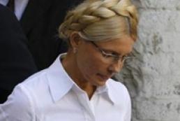 Комиссия при Президенте не нашла оснований для помилования Тимошенко