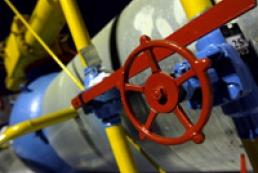 Бойко про газовий консорціум: Національні інтереси понад усе