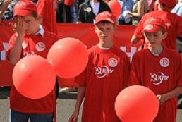 У Києві комуністи зібралися на першотравневу демонстрацію