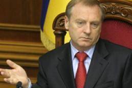 Лавринович: Украина не будет обжаловать решение ЕСПЧ по Тимошенко