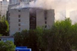 Пожар в харьковском общежитии унес жизни трех человек