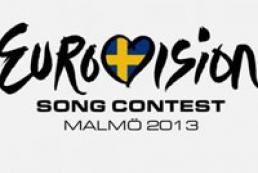 В Швеции открывается «Евровидение»