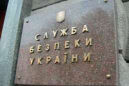 Співробітники СБУ затримали у Києві російського націоналіста