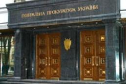 ГПУ відновила слідство у справі Щербаня