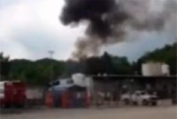 В США на химическом заводе прогремел сильный взрыв