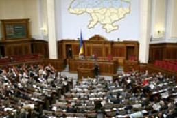Рада відмовилася розглядати скасування депутатської недоторканості