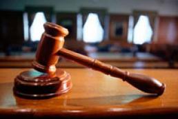 Тупицкий и Литвинов приняли присягу судей КС