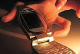 Крадіжкам – стоп, або Крадені телефони замовкнуть?