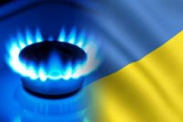 Украина утвердила баланс газа на текущий год