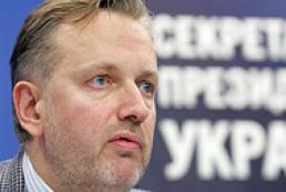 АП: Документи про статус України у МС в Астані підписані не будуть