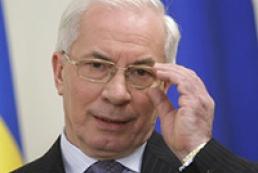 Азаров: Україна не обмежуватиметься статусом спостерігача у МС